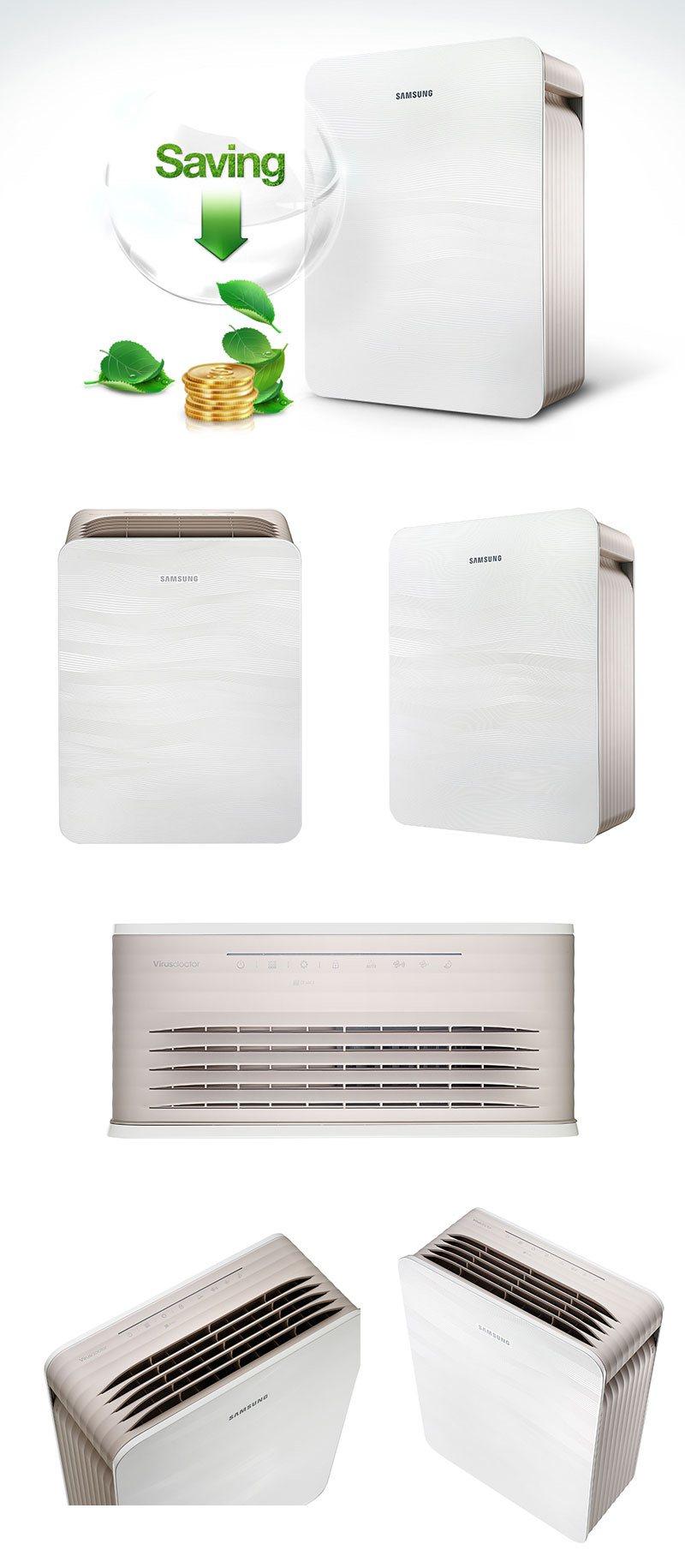 samsung air purifier
